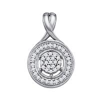 10k White Gold Round Diamond Cluster Womens Circle Pendant 1/6 Cttw